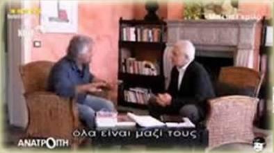 Pepe Grillo